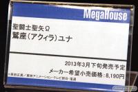 [Megahouse] Saint Seiya Ω Figure Abb8rOB9