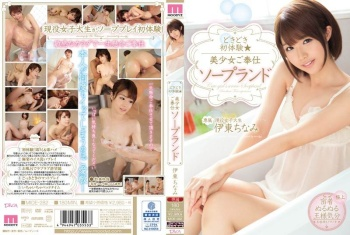 MIDE-282 - Ito Chinami - Exciting First Time. The Beautiful Girl Services Men In A Soapland.