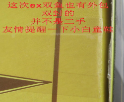 [Febbraio 2013]Saint Cloth Myth EX  Pisces Aphrodite - Pagina 22 AbbZZetU