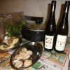 Red Wine White Wine - 頁 5 YaUyCCDS