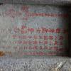 錦上荃灣 2013 February 23 Acbu9BKS
