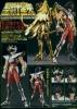 [Myth Cloth EX] Pegasus New Bronze Cloth (30 Juin 2012) Aaytq0Cc