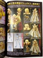 [Myth Cloth EX] Aries Gold Cloth ~ Original Color Edition (? ??)   AdwLhTvs