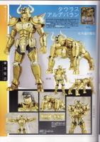 Taurus Aldebaran Gold Cloth AcgbsR0N