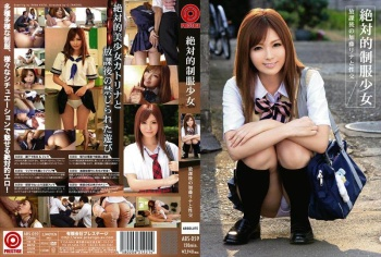 ABS-059 - Kato Rina - Special School Girls in Uniform Rina Kato After School Fuck