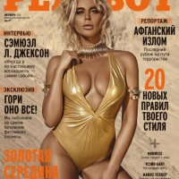 Playboy Russia – October 2016