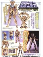 Leo Aiolia Gold Cloth AdtJS2On