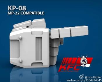 [Masterpiece] MP-22 Ultra Magnus/Ultramag - Page 5 X7E0aHtC