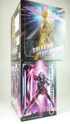 Gemini Saga Surplis EX J1qf4ahA