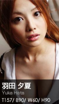 88 - Yuka Hata