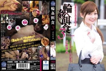 SHKD-707 - 石原莉奈 - 輪姦餌食3