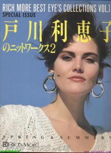 image hostЖурнал по вязанию-женская одежда,Япония