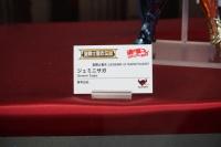 Tamashii Nations Summer Collection 2014 8ru1F4rv