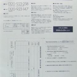 oDS556tT