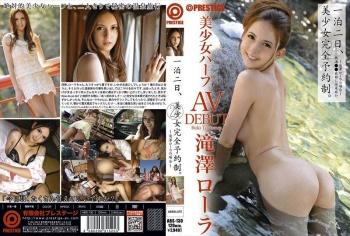 ABS-130 - 水咲ローラ - 一泊二日、美少女完全予約制。 滝澤ローラ
