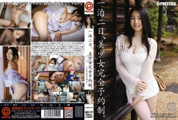 ABS-127 - Sakiuya Yua - Two Days and One Night at a Hotel with Unbelievably Beautiful Yua Sakuya