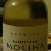 Red Wine White Wine - 頁 4 AdxHDUcA
