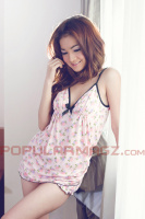 Ayumi Model Seksi - wartainfo.com