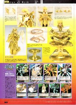 [Magazine] Figure Oh AczgasrH