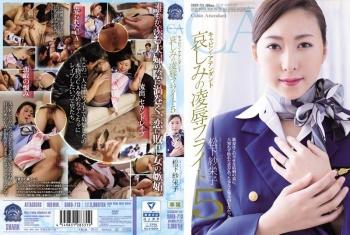 SHKD-713 - 松下紗栄子 - キャビン・アテンダント 哀しみの凌辱フライト5