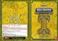 Capricorn Shura gold Cloth AbzPNOWF