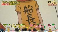 One Piece Movie Z (Movie 12) AcyMhPtD