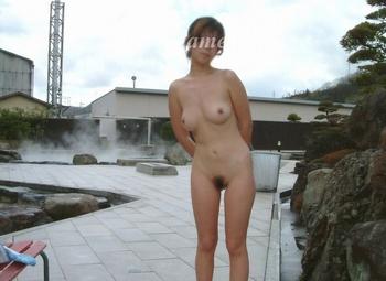 Japonesas Exhibicionistas