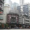 香港歷史文物 - 頁 2 Aj2VCDpj