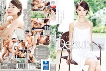 TPPN-137 - Mizuki Hikaru - TEPPAN Debut: Hikaru Mizuki