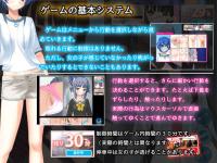 Active Chikan! Vol.5 - Serious Girl