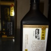 Red Wine White Wine - 頁 2 AbeAxPvZ