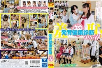 SVDVD-539 - Unknown - Humiliation: Adolescent Freshmen Get A Physical Examination - Spring 2016