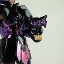 Gemini Saga Surplis EX OU5pxdnW