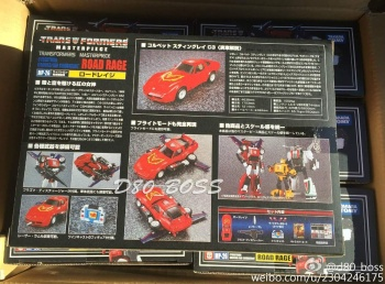[Masterpiece] MP-25L LoudPedal (Rouge) + MP-26 Road Rage (Noir) ― aka Tracks/Le Sillage Diaclone - Page 2 X3Nj8Bha