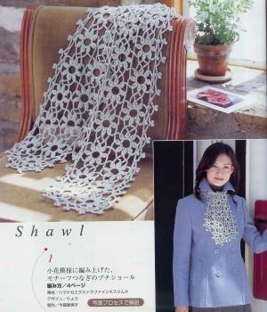 шарфы крючком с схемами.