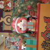 Merry Christmas and Happy New Year FSelUhza