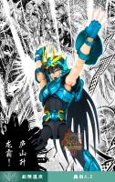 [Agosto 2013] Shiryu V2 EX - Pagina 5 Abh4YD8D