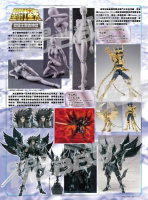 Phoenix Ikki New Bronze Cloth ~ Power of Gold AdphQeUC