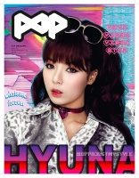 Hyun-a (4Minute) - POP Magazine Spring/Summer 2013 (10x)