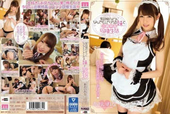 MIAD-911 - Aoi Rena - Incestuous Life Under One Roof With My Little Sister Who Does Everything For Me Like A Housekeeper