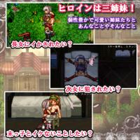 [Hentai RPG] 性拓三妹~ポルルカ色欲物語~