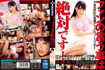 SERO-324 - Miyazaki Aya - Fans Are Always Right!