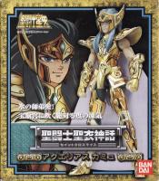 Aquarius Camus Gold Cloth Abe1B7zf