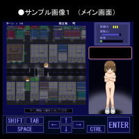 [FLASH]T-PACK 3 -Bare Naked GO!-