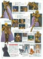 Leo Aiolia Gold Cloth AciT6R67