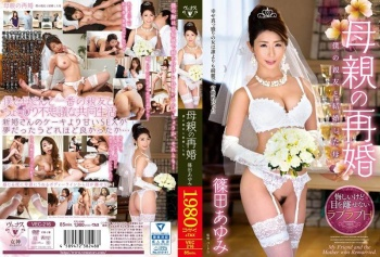 [VEC-216] Shinoda Ayumi - My Mother Got Remarried My Mother Married My Best Friend