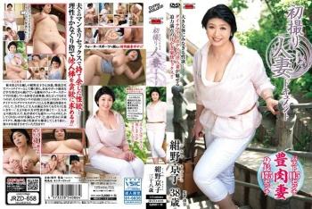 [JRZD-658] Konno Kyoko - First Time Filming My Affair