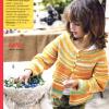 Вязание для детей из секционной пряжи спицами 50