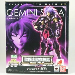 Gemini Saga Surplis EX QqAOI5Qo