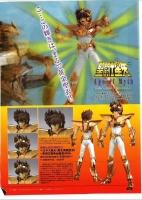 [Myth Cloth EX] Pegasus New Bronze Cloth - Masami Kurumada Career 40th Anniversary Edition (Novembre 2014) DT2C5Reu